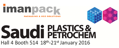 We will be at SAUDI PLASTIC 2016 from 18 to 21 January: PAV.04 - STAND 514